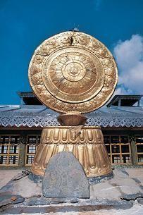 Tibetan Symbols...looking slightly like a flying saucer spacecraft?