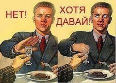 soviet posters хотя давай - Google Search