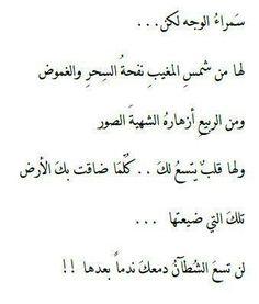 خالد الباتلي..