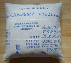 housse de coussin brodée, alphabets du monde : Textiles et tapis par alsace-gourmets