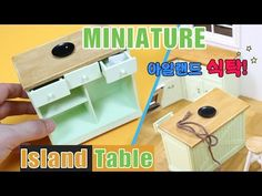 DIY How to Make Island Table - MINIATRUE Dollhouse Table 미니어쳐 아일랜드 식탁 만들기! - YouTube