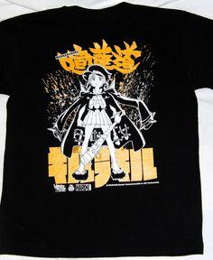 e0e4e6d2 Hardcore T-Shirt Maker Gives You the