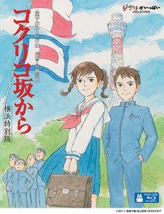 From Up on Poppy Hill / Kokurikozaka kara (English, French, & more languages available) Yokohama Version [Limited Edition] [Blu-ray] / Animation