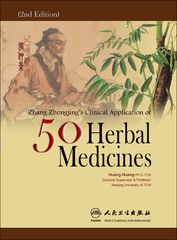 50 Herbal Medicines http://infinityflexibility.com/wp/
