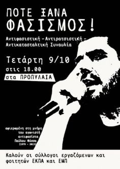 Αντιφασιστική συναυλία στη μνήμη του Π. Φύσσα - http://www.greekradar.gr/antifasistiki-sinavlia-sti-mnimi-tou-p-fissa/