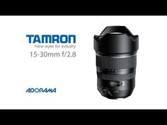 Tamron SP 15-30mm Lens: Product Overview with Marcin Lewandowski | #Expert #photography #blogs #tips #techniques #camera #reviews - Adorama Learning Center