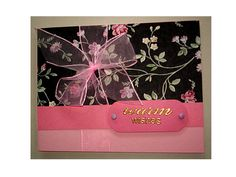 Wallpaper scrap/ribbon and wet embossing ~ by D. Perenick