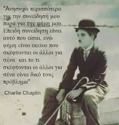 Wise Man Quotes, Men Quotes, Life Quotes, Charlie Chaplin, Work Hard In Silence, Religion Quotes, Clever Quotes, Greek Words, Greek Quotes
