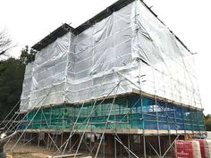 Residential scaffolding - Residential scaffold contractors - B&J Scaffolding, Louvre, London, Building, Travel, Viajes, Buildings, Trips, Construction