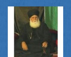 BLACK MAGIC SPECIALIST PEER BABA FROM Hyderabad ON...