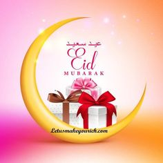 Eid Mubarak! Let all your obstacles vanish in just a friction of second.