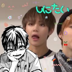 messy tae x hanako packs ! Daegu, Overlays Picsart, Twitter Profile Picture, Blood Sweat And Tears, Kim Taehyung, Cute Icons, Kpop Aesthetic, Anime, Bts Pictures