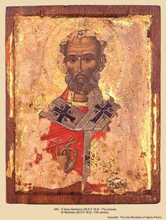 Иконы монастыря св. Павла (41)