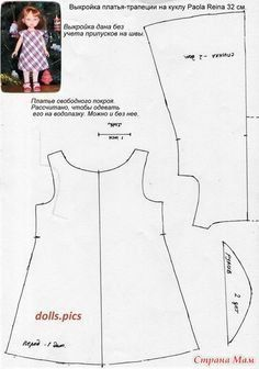 Clothing patterns for the Spanish doll Paola Rhine. Sewing and knitting clothes for Paola Reina dolls. How to sew a dress for Paola Reina dolls Doll Patterns Free, Baby Bibs Patterns, Doll Dress Patterns, Sewing Patterns For Kids, Sewing For Kids, Clothing Patterns, Free Pattern, Sewing Doll Clothes, American Doll Clothes
