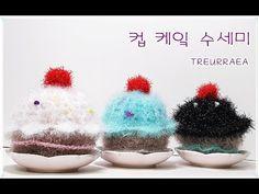 (코바늘 수세미)컵 케잌 수세미뜨기(달콤한 컵 케잌으로 기분전환 하세요~^^)-뜰래아 - YouTube