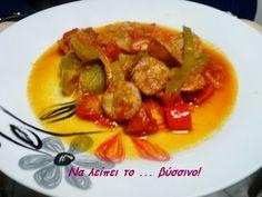 Να λείπει το ... βύσσινο!: Σπετσοφάι Meat Recipes, Chicken, Food, Essen, Yemek, Buffalo Chicken, Cubs, Meals, Rooster