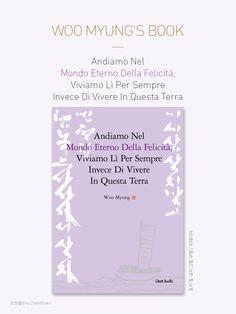 마음수련 우명 선생의 책 // 이태리어<Andiamo Nel Mondo Eterno Della Felicità, Viviamo Lì Per Sempre Invece Di Vivere In Questa Terra> / 한국어<이 세상 살지 말고 영원한 행복의 나라 가서 살자> http://www.meditationwoomyung.org/ (우명 지음 / 참출판사) / #북커버 #bookcover #마음수련 #마음수련우명