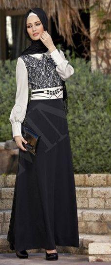 Is Yerinde Tesettur Sikligi Moda Moda Stilleri Kadin