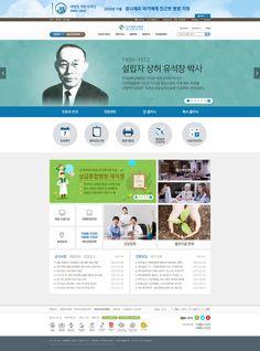 건국대학교병원 메인 페이지 리뉴얼 #건국대학교병원 #웹사이트 #홈페이지 #PCN #피씨엔
