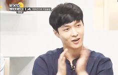 yixing applauding himself and just being a cutie. Exo 90:2014 ep2. He looks so innocent and cute in this ep. :')