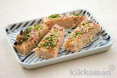 鶏ひき肉の松風焼きのレシピをご紹介。鶏肉とひき肉を使って簡単お手軽に調理できます。炒め物や煮物から揚げ物まで様々な献立レシピを簡単検索!お弁当や健康(ダイエット)レシピもご用意しています。キッコーマンのレシピサイト【ホームクッキング】