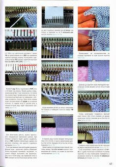 Picasa Webalbums Knitting Machine Patterns, Helpful Hints, Knit Crochet, Diy And Crafts, Album, Stitch, Handmade, Knitwear, Tools