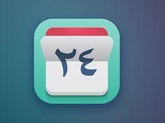 Icon for Arabic calendar app