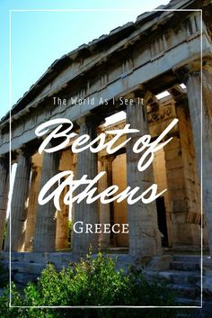 The incredible city of Athens, Greece has a wealth of things to do and must see sights. Discover the top 10 things to do when you travel to Athens here.