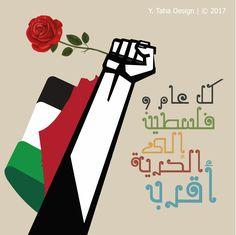 فلسطين يا أمي يا ساكنة بدمي ....♥♥♥