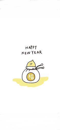 Homescreen Wallpaper, Iphone Wallpaper, Cute Lockscreens, Drawing Projects, Cute Drawings, Happy New Year, Lemon, Artsy, The Incredibles