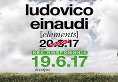 Ludovico Einaudi στο Ωδείο Ηρώδου του Αττικού