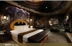 The Batman suite at the Eden Hotel (in Taiwan)