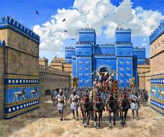 """Ishtar Gate in Babylon around the time of Nebuchadnezzar II"""