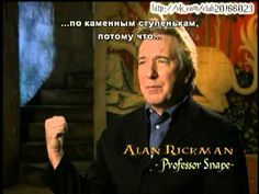 Harry Potter and The Chamber of Secrets. Actors told about they characters - YouTube