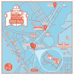 동네2   연희·연남동의 동네서점 여행 지도 : 네이버 포스트