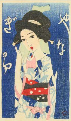 """Takehisa Yumeji, 1915, """"Samisen-kusa"""" (Shamisen Leaves), book of poetry. (26)"""