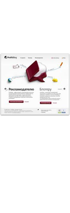 ProfitBlog by Andrew Zamkovenko, via Behance