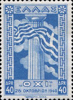 1945 Ελληνική σημαία και Δωρικός κίονας The Son Of Man, Stamp Collecting, Ancient Greece, Postage Stamps, Worship, Religion, Greek, Cross Stitch, In This Moment