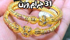 New Designs pipe gold Bangles 31 gram weight Carat Gold, Gold Bangles, Beaded Bracelets, Jewelry, Design, Bijoux, Jewlery, Jewels, Jewelery