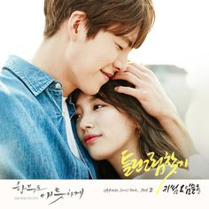 """Kim Woo Bin & Bae Suzy To Lend Their Voices For The """"Uncontrollably Fond"""" OST ⋆ The latest kpop news and music Suzy Drama, Drama Fever, Kim Woo Bin, Bae Suzy, Uncontrollably Fond Korean Drama, Best Kdrama, Korean Drama Movies, Korean Dramas, Korean Couple"""