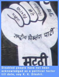 A picture of the symbol of the Rashtriya Vikalang Party's symbol: a closed fist