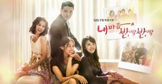 My Heart Twinkling (2015) Korean Drama - Family | Bae Soo Bin & Lee Pil Mo