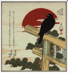 Shinkichi Numabe - Crow on Shrine Gates; Mokuhankan Woodblock print