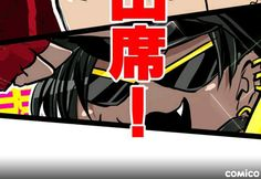 Anime, Darth Vader, Comics, Cards, Fictional Characters, Characters, Anime Shows, Anime Music, Comic Book