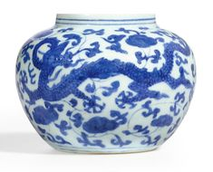 Lot 3718. A rare blue and white 'dragon' jarlet, Mark and period of Jiajing (1522-1566). Estimate...
