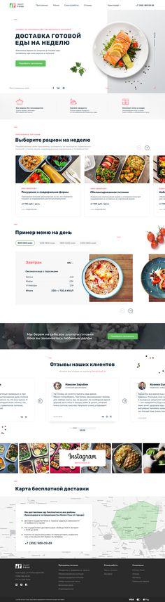 SmartFood Landing Page on Behance Homepage Design, Best Web Design, Ui Ux Design, Interface Design, Website Layout, Web Layout, Layout Design, Print Design, Graphic Design