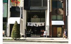 Toraya Ginza - Ginza - Shops - Time Out Tokyo