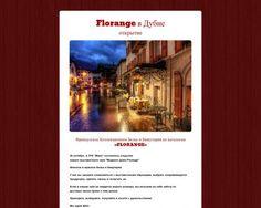 Florange в Дубне Spaces, Shopping, Art, Art Background, Kunst, Performing Arts, Art Education Resources, Artworks