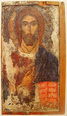 Christ the Teacher Religious Images, Religious Icons, Religious Art, Byzantine Icons, Byzantine Art, Monastery Icons, Religious Paintings, Best Icons, Orthodox Icons