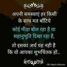 Anmol Vachan On Beti Aur Bahu, Anmol Suvichar Images ...